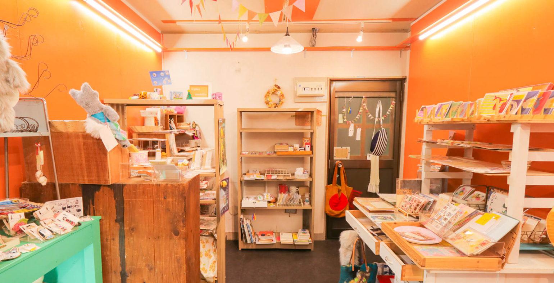 オレンジの壁のドイツ直輸入紙雑貨店